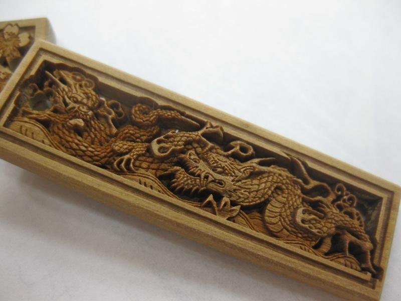 武蔵野彫り 双龍 白檀
