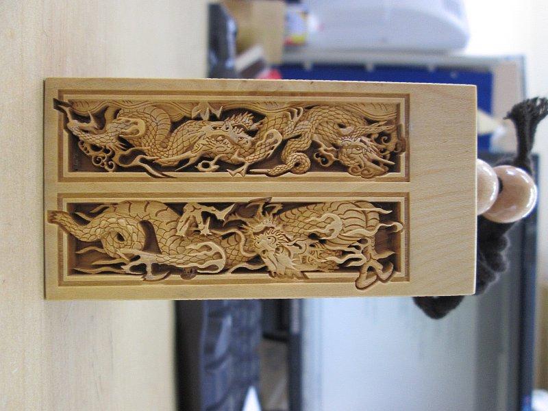 武蔵野彫り 龍神木札 お祭り木札 特注品 ツゲ