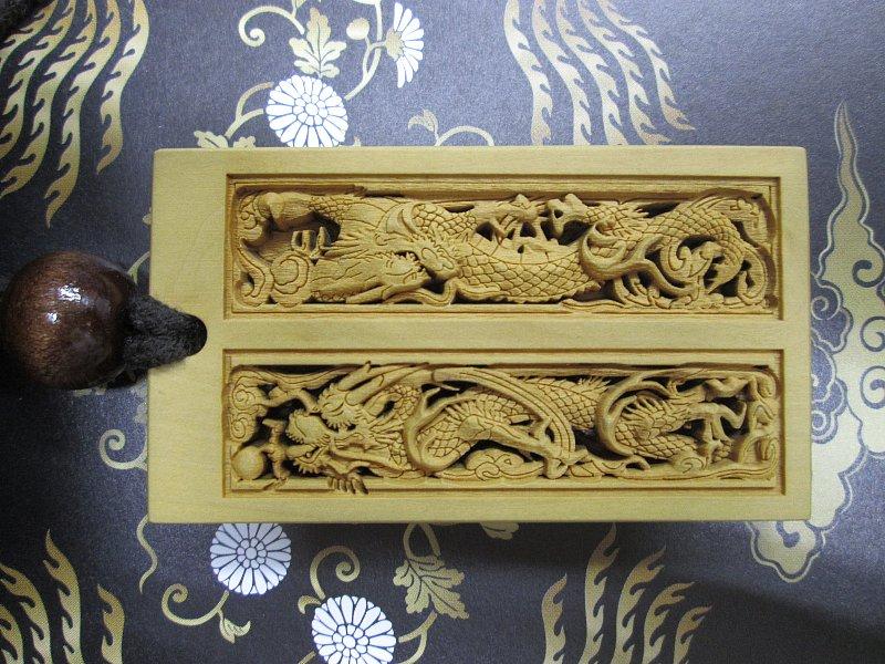武蔵野彫り 龍神木札 特注品 お祭り木札