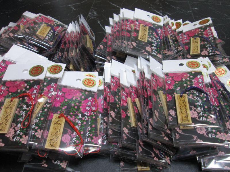 武蔵野彫り お土産品 日本製 雑貨 小物