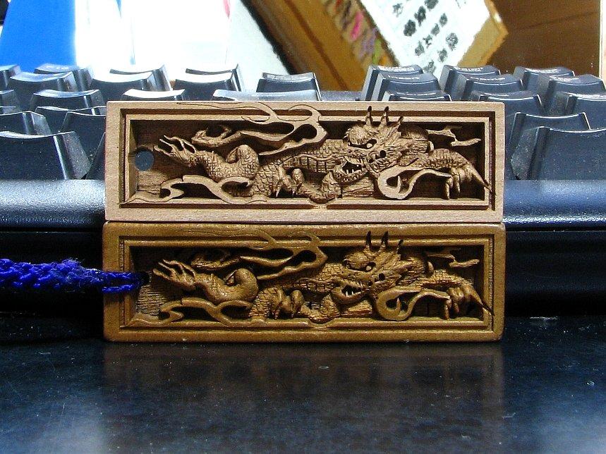 武蔵野彫り 名入れ 木札 横龍 ツバキ