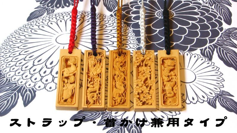 木札 お祭り 名入れ 嶋屋 武蔵野彫り