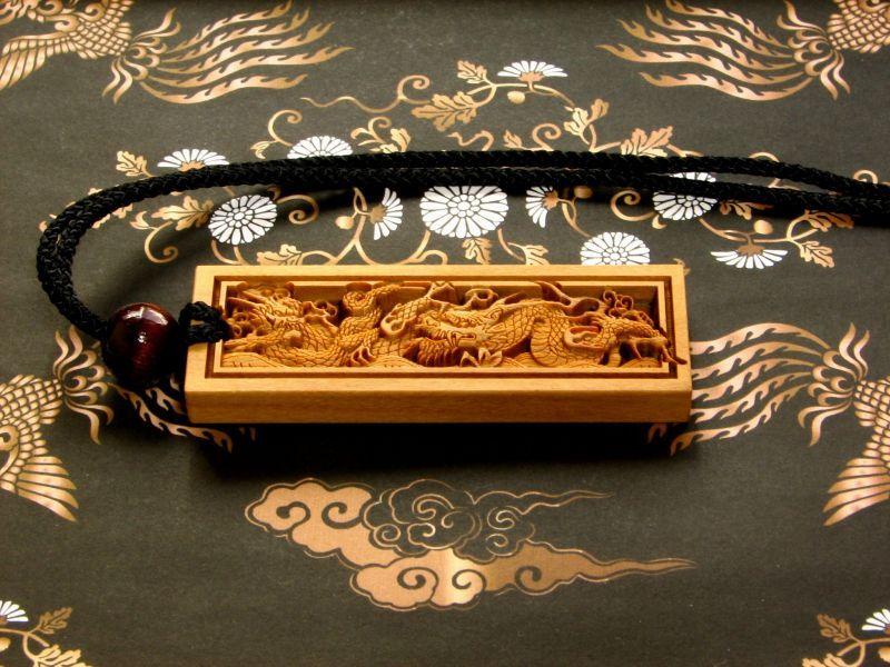 木札 名入れ 武蔵野彫り 双龍