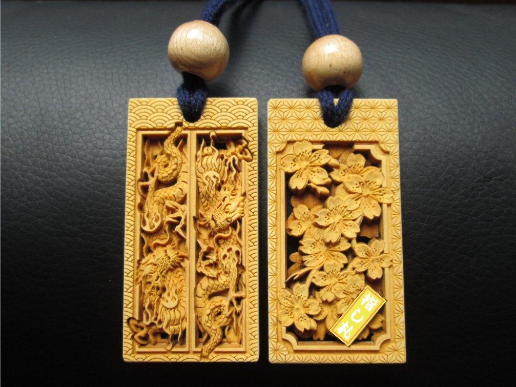 お祭り 名入れ 木札 嶋屋 武蔵野彫り 立体彫刻木札