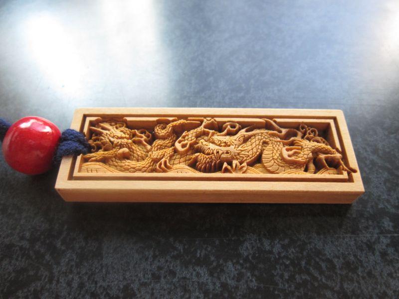 木札 白檀 武蔵野彫り 双龍