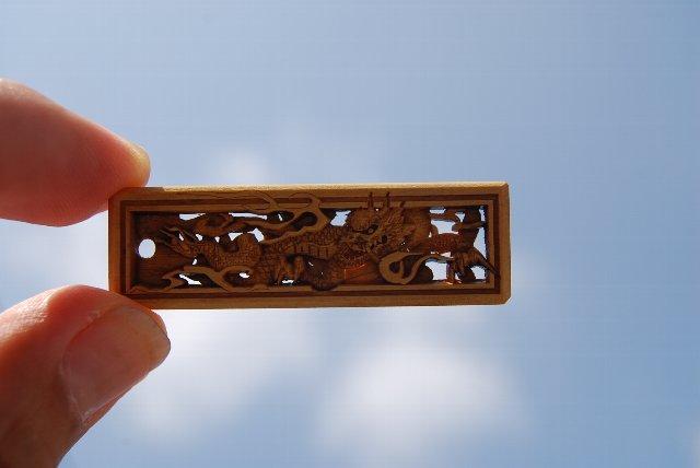 武蔵野彫り 龍
