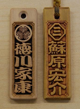 武蔵野彫り 相木 仕様