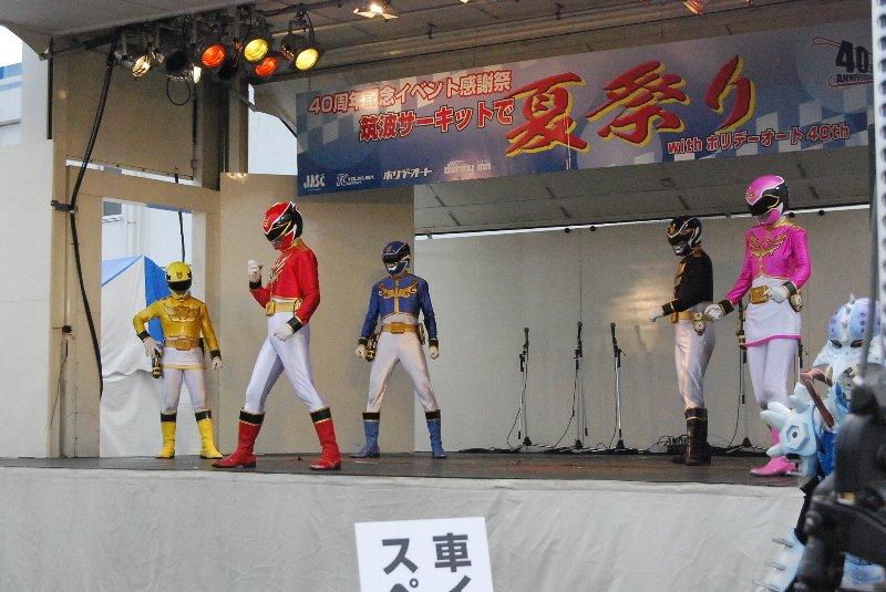 tsukuba4