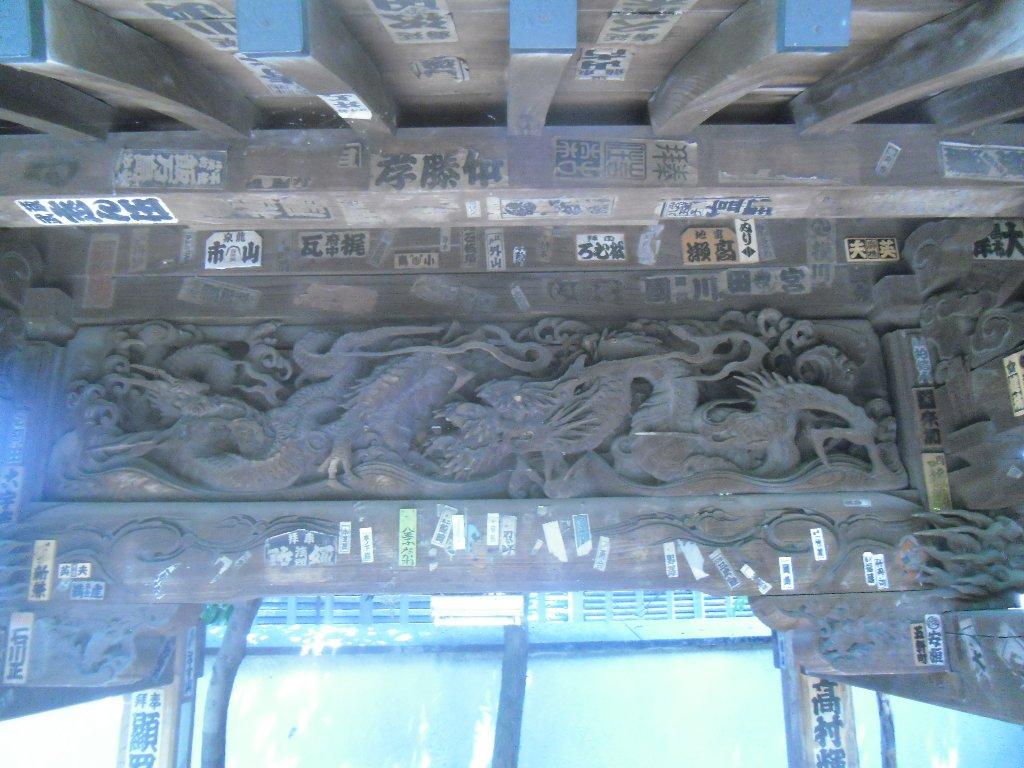 武蔵野彫り 双龍 欄間 立体彫刻木札