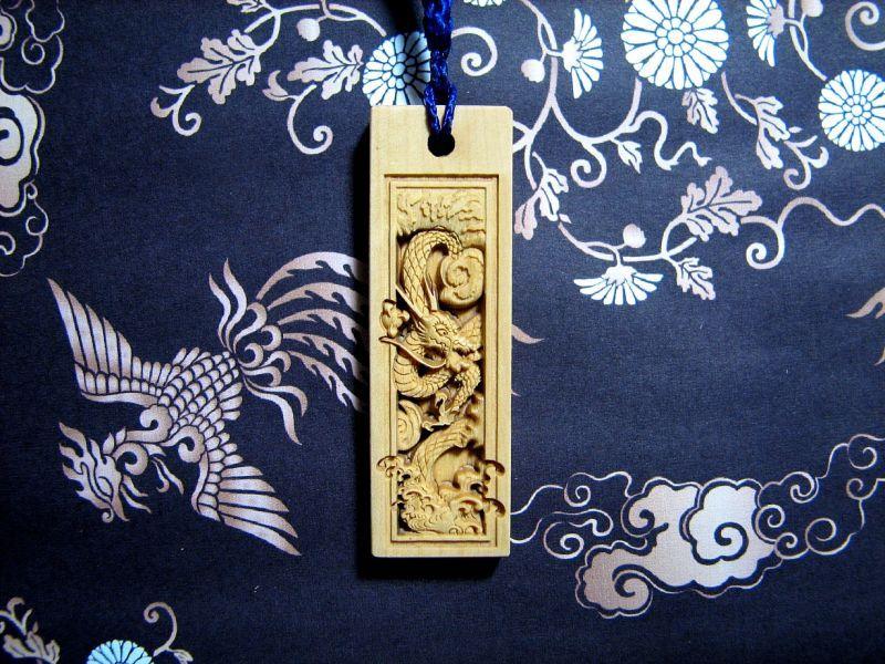 武蔵野彫り 木札 飛龍