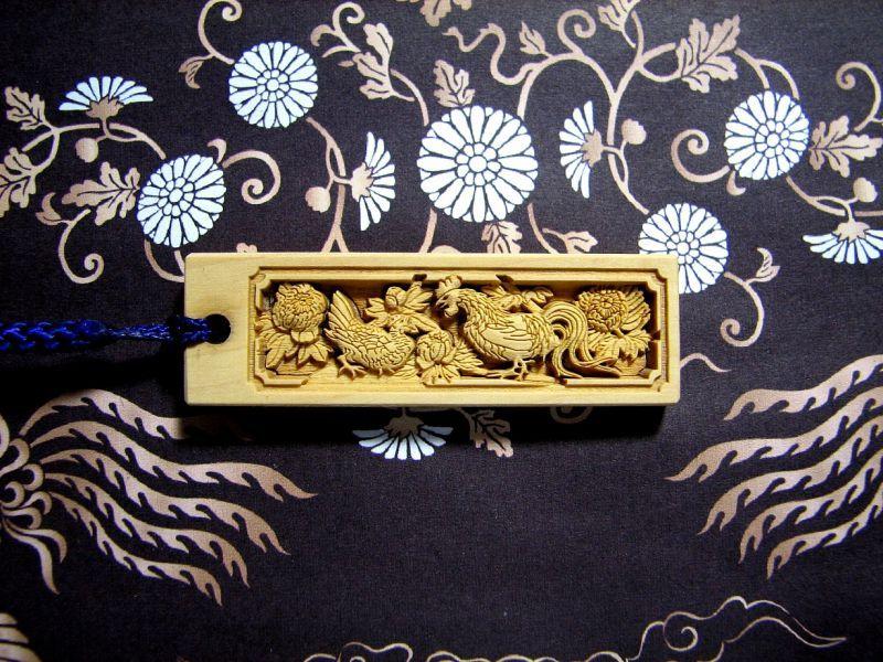 武蔵野彫り 木札 名入れ お祭り 嶋屋