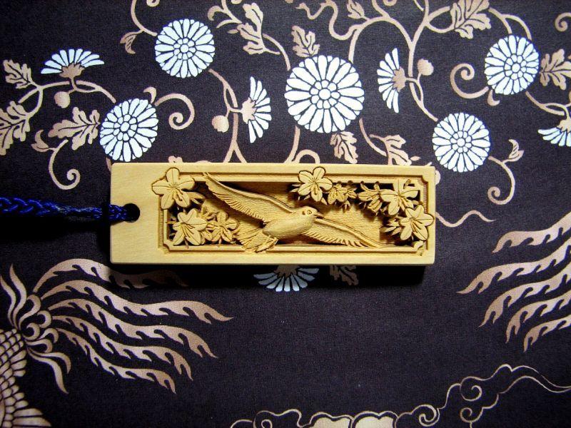 武蔵野彫り ツゲ カモメ