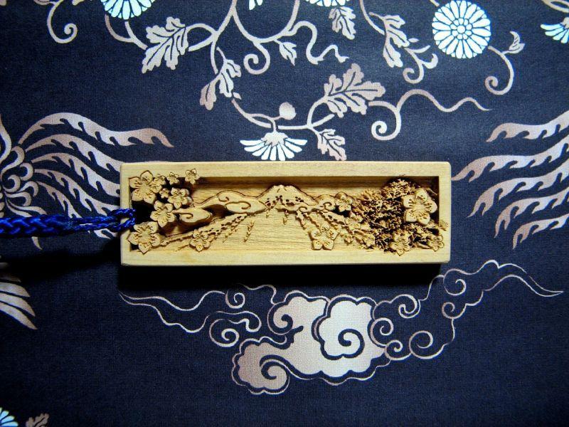 武蔵野彫り ツゲ 富士松 木札