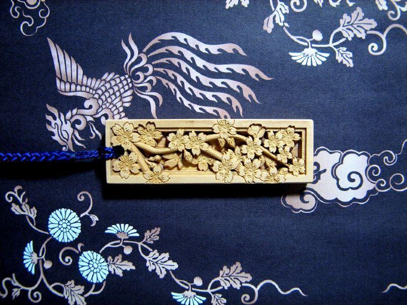 武蔵野彫り 木札 桜小 お祭り 和風 お土産