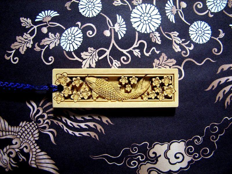 武蔵野彫り 木札 鯉1 お祭り 嶋屋