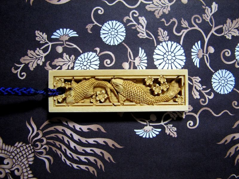 武蔵野彫り 鯉弐 嶋屋 お祭り 名入れ 木札