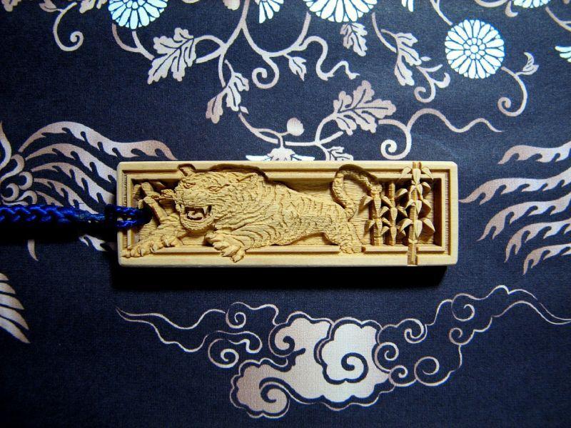 武蔵野彫り ツゲ 木札 お祭り 和風 お土産