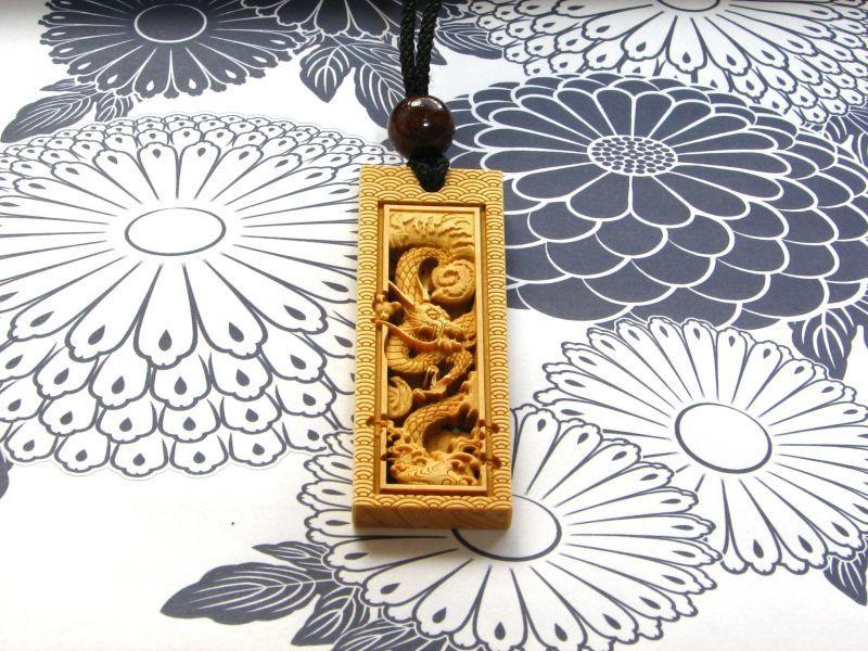 お祭り 木札 武蔵野彫り 飛龍