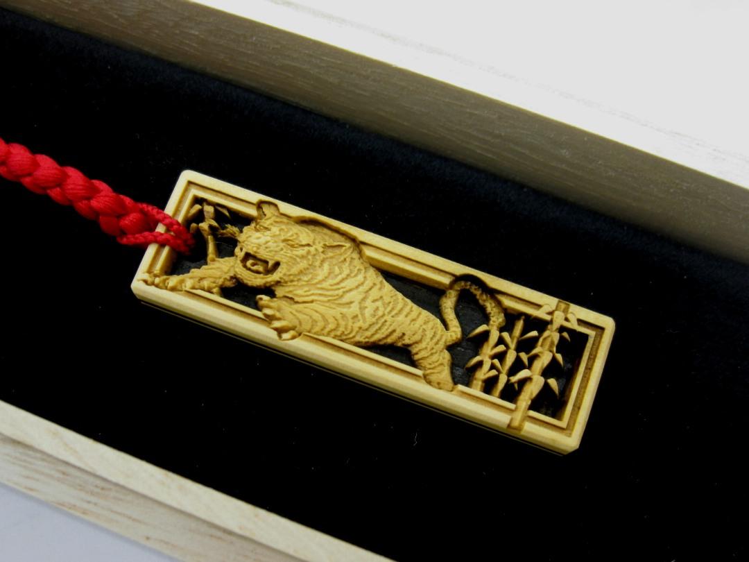 武蔵野彫り 虎 合木仕様