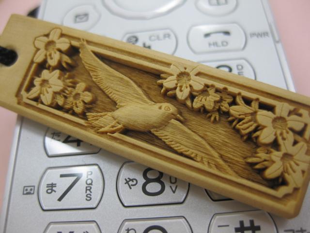 武蔵野彫り サツキとユリカモメ