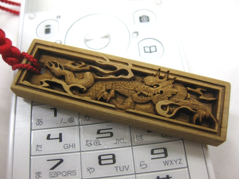 武蔵野彫り 立体彫刻木札 龍 白檀仕様