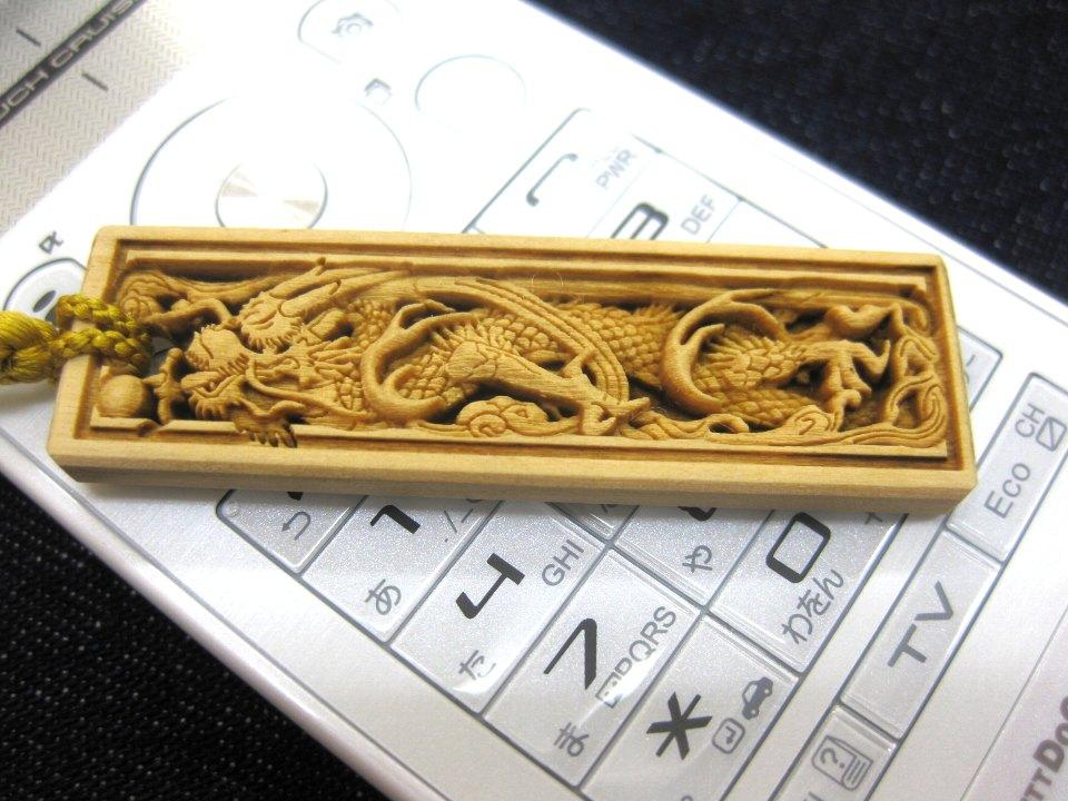 武蔵野彫り 昇り龍 立体彫刻木札