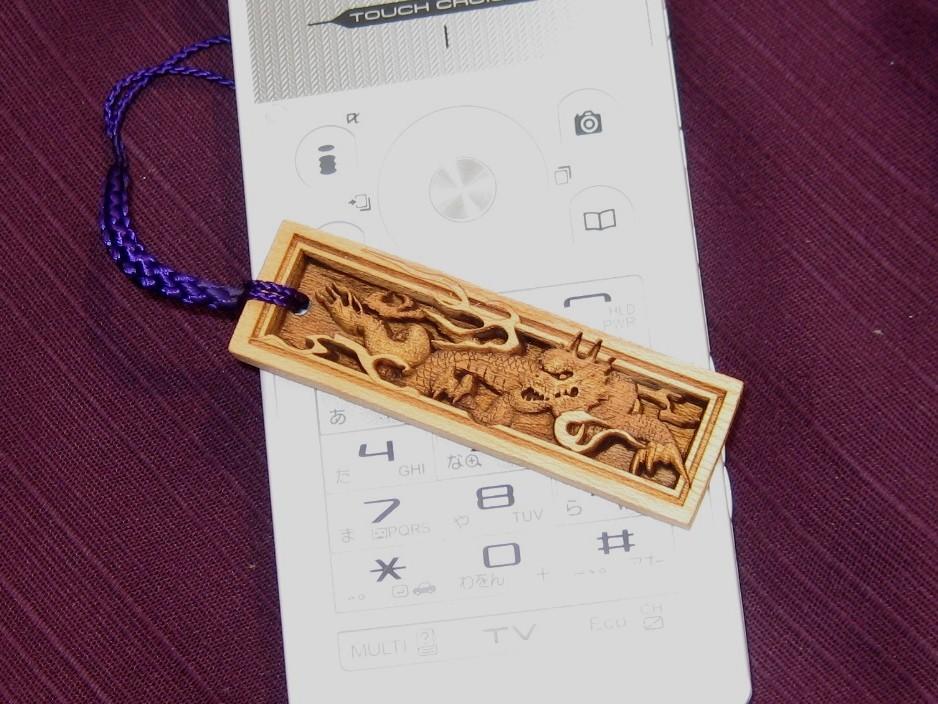 武蔵野彫り 立体彫刻木札 龍 ケヤキ材仕様