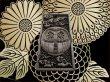 武蔵野彫り だるま 黒檀
