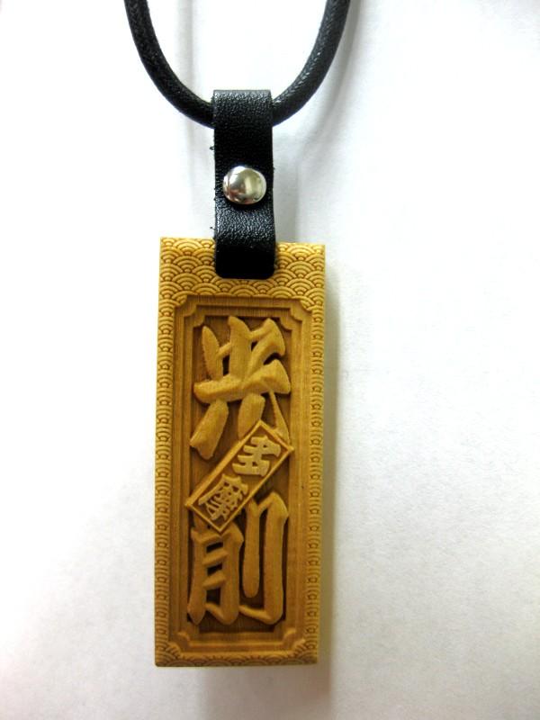 木札チョーカー ネックレス アクセサリー