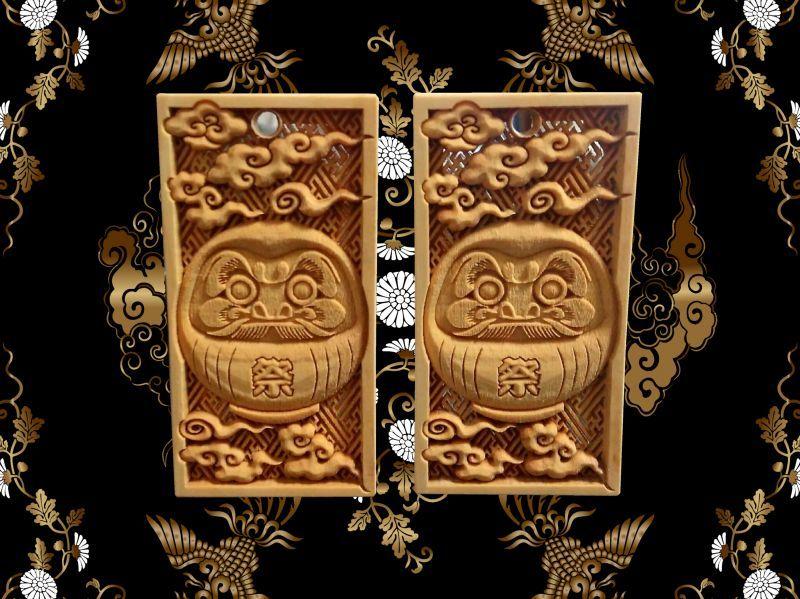 武蔵野彫り だるま 達磨 嶋屋