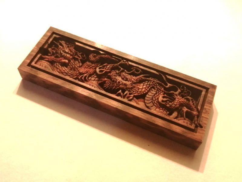 武蔵野彫り スネークウッド 双龍